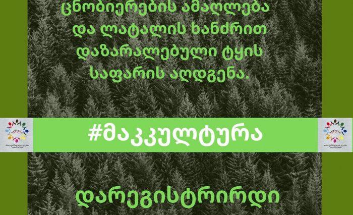 173442312_2230602253764184_2373441208989809201_n